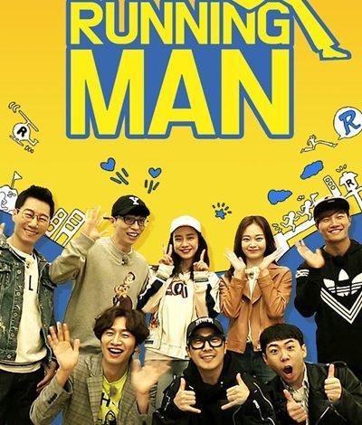 Running Man (2010)