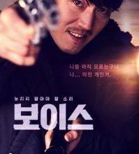 Voice S01 Korean Drama