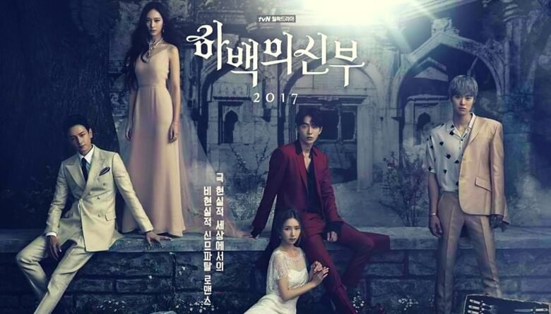 Watch Bride of the Water God Episode 1-16 Online With English sub