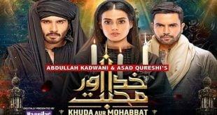 Khuda Aur Mohabbat – Season 3 13th August 2021 Full Episode 28