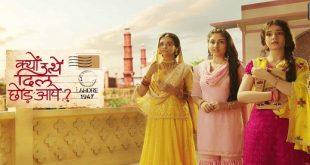 Kyun Utthe Dil Chhod Aaye 4th August 2021 Full Episode 136