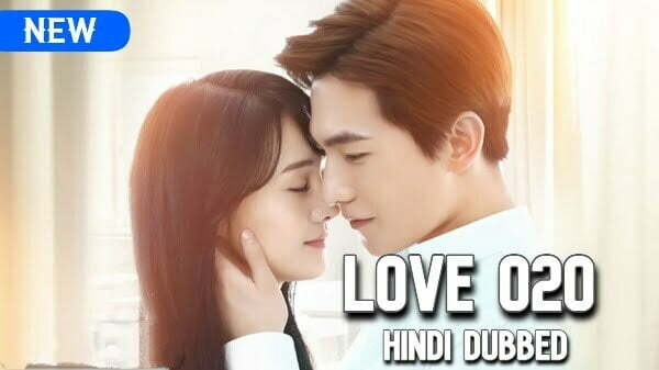 Love O2O [Chinese Drama] in Urdu Hindi (Unofficial Dubbed) Episode 1-8