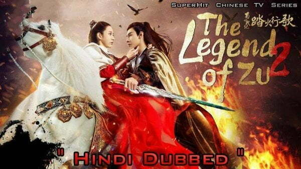 The Legend Of Shushan 2 (2018) Hindi Dubbed 720p HD (Chinese TV Series) [EP 26-30 Added]
