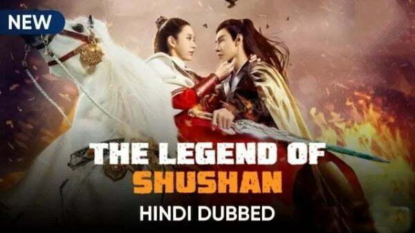 The Legend of Shushan (Zu) Chinese Drama in Hindi Urdu Dubbed [Episode 26-30]