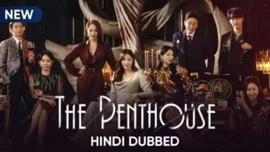 The Penthouse: War in Life