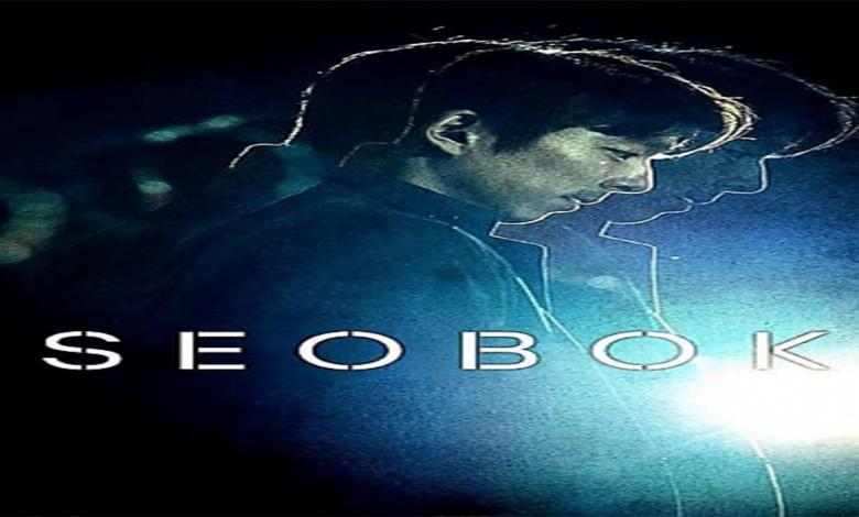DOWNLOAD Seobok (2021) | Download Korean Movie
