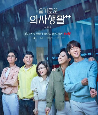 Watch Hospital Playlist 2 (2021) Episode 8 Online With English Sub