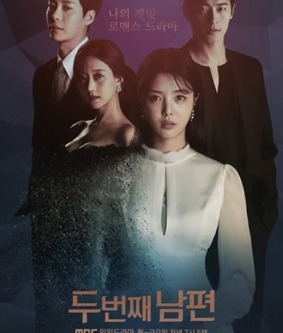 Watch The Second Husband (2021) Episode 6 Online With English Sub