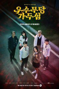 DOWNLOAD The Great Shamen Ga Doo-Shim S01 (Episode 2 & 3)