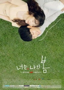 You Are My Spring (2021) Episode 10 English Sub