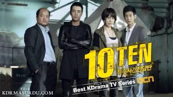 Special Affair Team 10