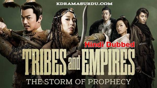 Tribes and Empires