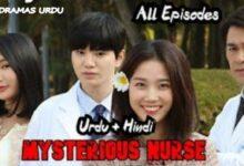 Mysterious Nurse
