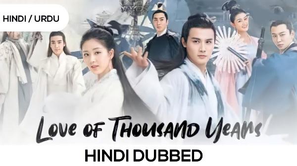 Love of Thousand Years