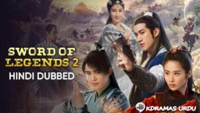 Sword of Legends 2